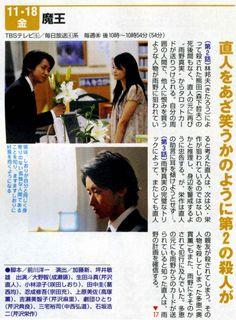 [2008.07.05-18] TV station