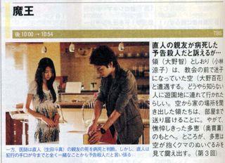 [2008.07.05-20] TV PIA
