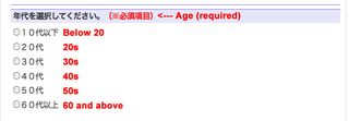 Please select your age group. (*required)